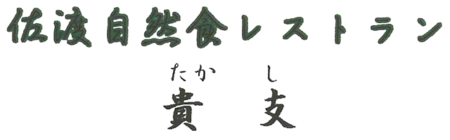 banquet_logo