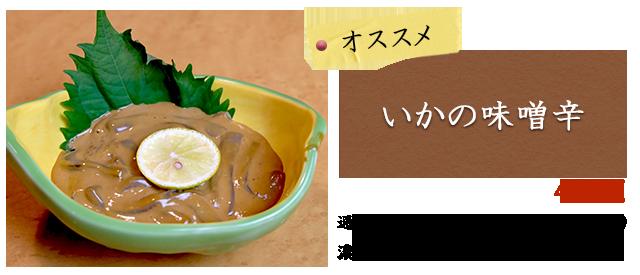 menu_img_01