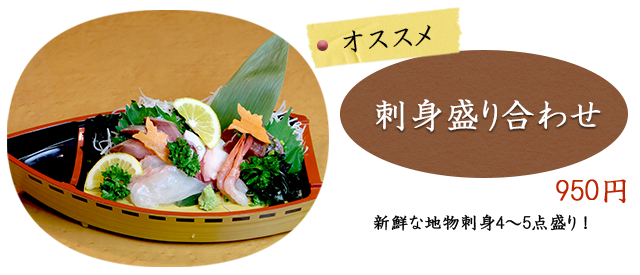 menu_img_02