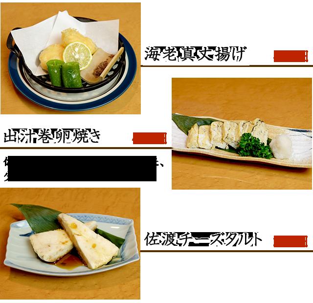 menu_img_03
